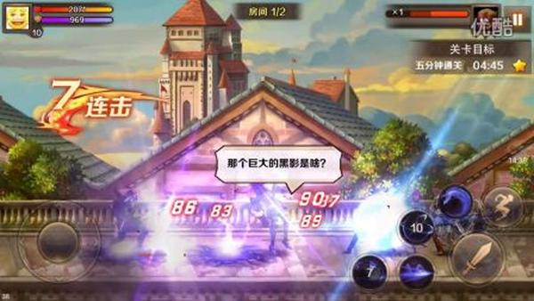 魔龍與勇士決斗場的三種玩法簡單介紹