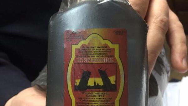 俄罗斯穷人购买沐浴液当酒喝 以致至少55人身亡