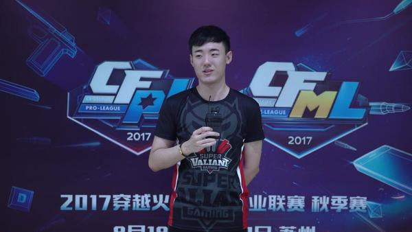 CFML2017秋季赛战队回顾 东方丽羽期待突破