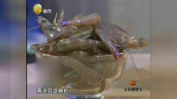 一天吃几只虾合适,虾吃多了对身体有什么影响