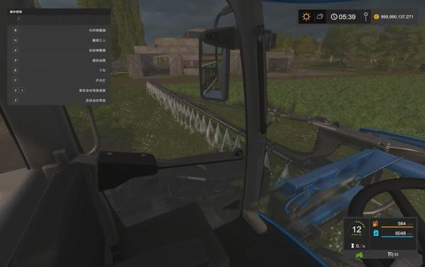 模拟农场15怎么喷雾 喷雾方法心得