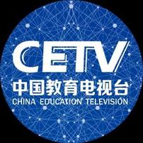 CETV新闻