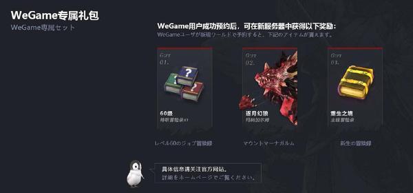 《最终幻想6》推出中文版!SE冷饭大作今日登陆安卓平台