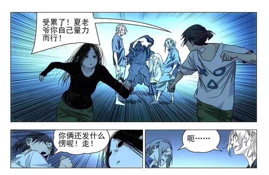 一人之下470话:夏柳青二阶门神化推王,一人断后,唐门高手受阻