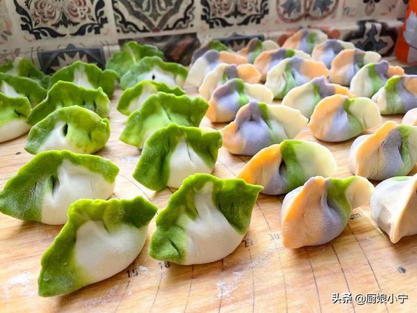 彩色水饺的制作方法