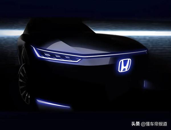 本田新概念车亮相北京车展 称专为中国开发