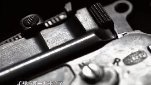 毛瑟手枪是哪个国家生产的?