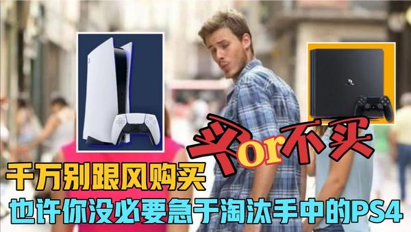 PS4 VS XOne!次世代主机哪个更赚钱?