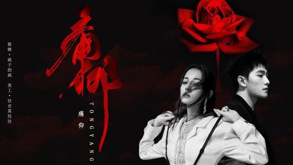 杨洋领衔国宝级声优演绎倩女手游见字如面