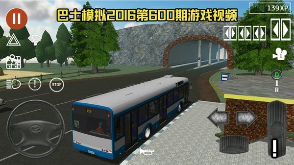 当巴士司机都这么难?《巴士模拟16》跳票至3月初