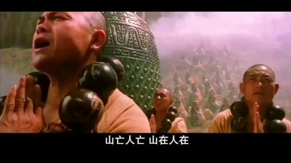 """《蜀山传奇》""""大圣降临""""资料片开启"""