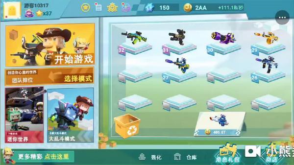 QQ降龙寄售出现问题公告 目前已解决