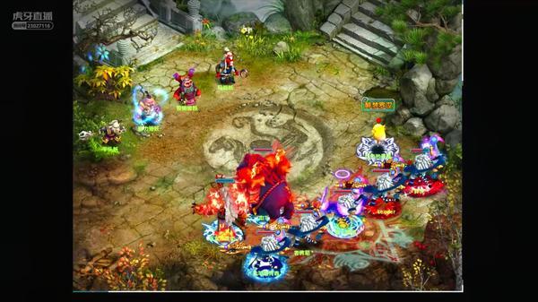稳定队伍加成状态需要同样五名队员共同战斗多少场后获得 梦幻诛仙手游青云学堂答案