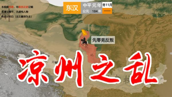 炉石传说边章武将背景介绍
