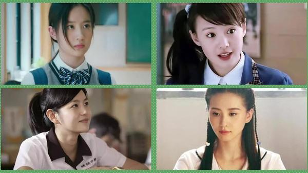 盘点十大女星清纯校服照 制服控不容错过的学生妹