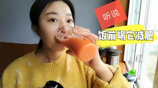 胡萝卜汁空腹喝可以吗,胡萝卜汁空腹喝一次喝多少