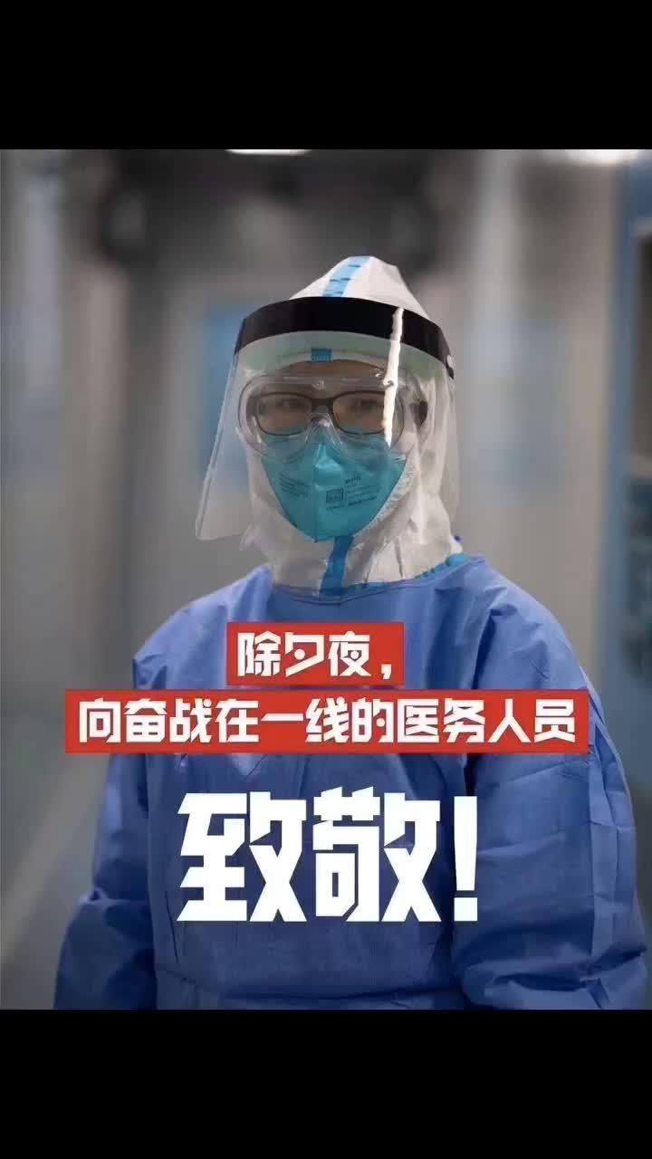 武汉 #武汉肺炎 #白衣天使加油 武汉加油,白衣天使加油,在保护好别人图片