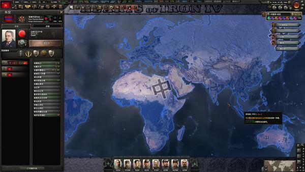 钢铁雄心4中国地图有多大 中国战场有哪些内容