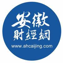安徽财经网