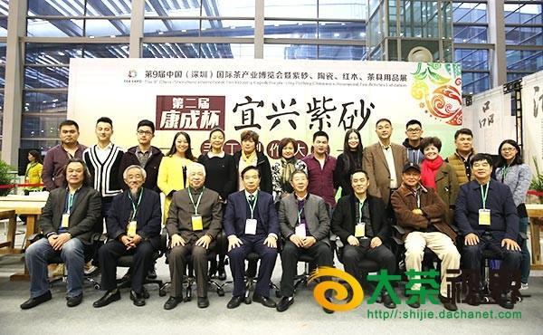 深圳电子展会