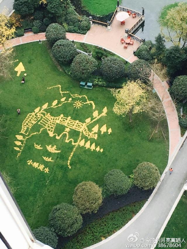 银杏树的树叶拼图贴画手工制作金色蝴蝶的图片... - 制作系手工网