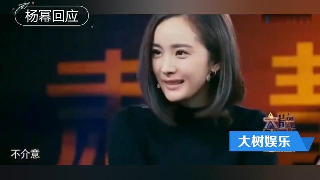 唐嫣杨幂同框互不搭理,昔日中国好闺蜜为何形同陌路?