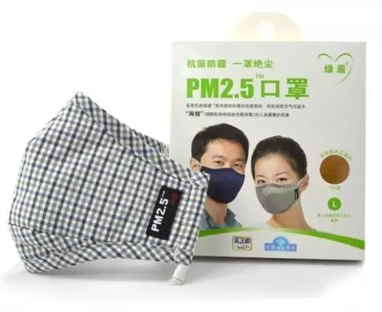 日本三次元口罩简介