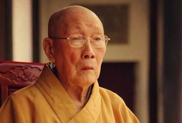 中国佛教协会首任会长圆瑛法师