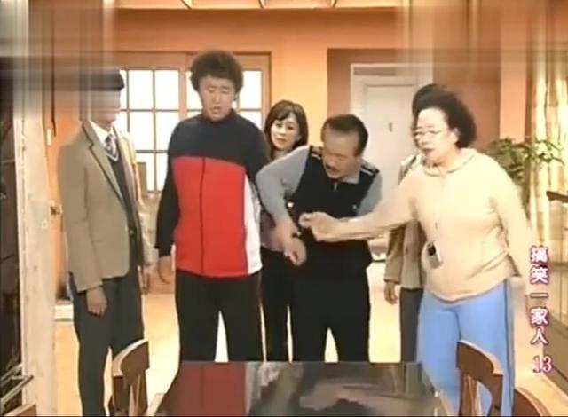 魯山握手言和