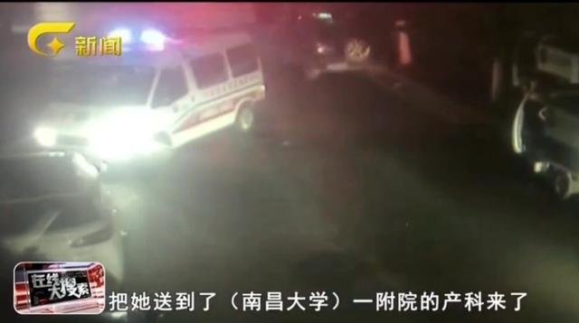 """正能量!惠州产妇当街产子,女交警当""""接生婆"""""""