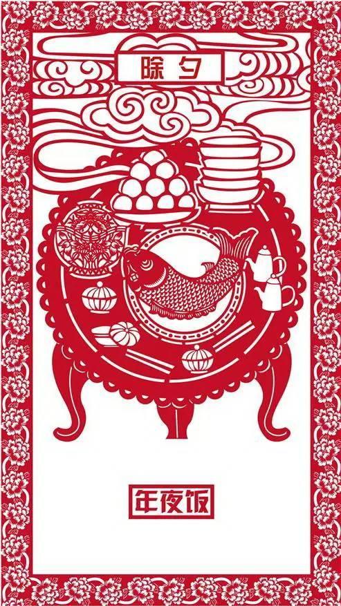 非常简单好学的DIY春节福字剪纸的步骤图╭★肉丁网