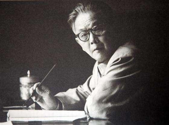 历届中国书法家协会主席及作品欣赏