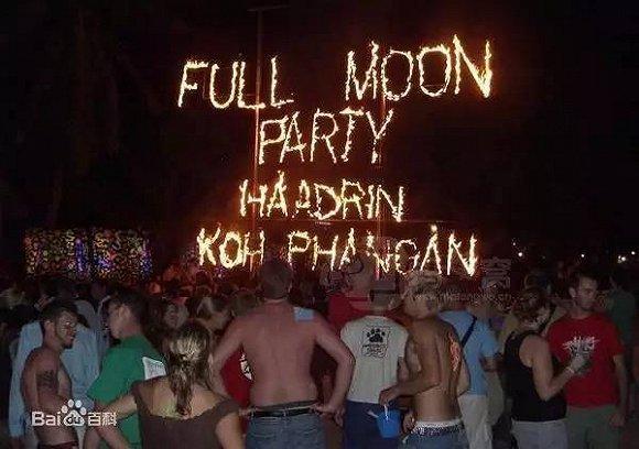 柬埔寨满月派对