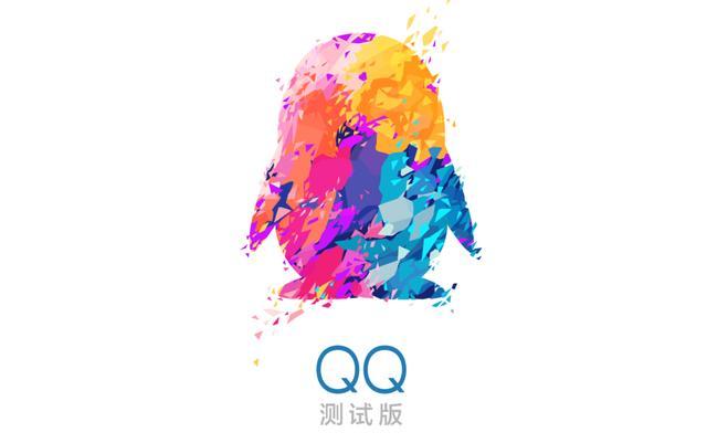 java Swing开发模拟QQ登录面板,交互登录页面,去除边... -最代码
