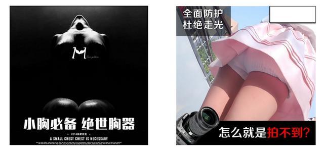 网站宣传图片制作