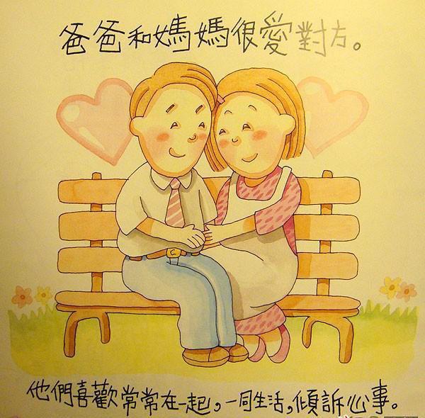 小说:每周一次的家庭聚会很温馨,她带走了小侄子,他却吃醋了