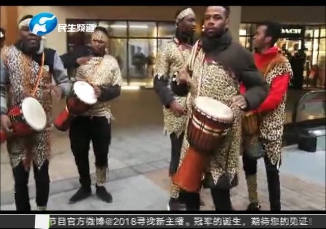 外国朋友表演非洲鼓,我们一起过大年!