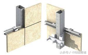 石材幕墙规范