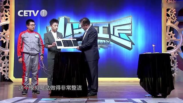 广东深圳太阳能电池板 新款led灯 庭院灯led 太... - 中国供应商