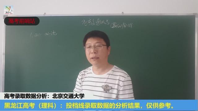 黑龙江科技大学宿舍