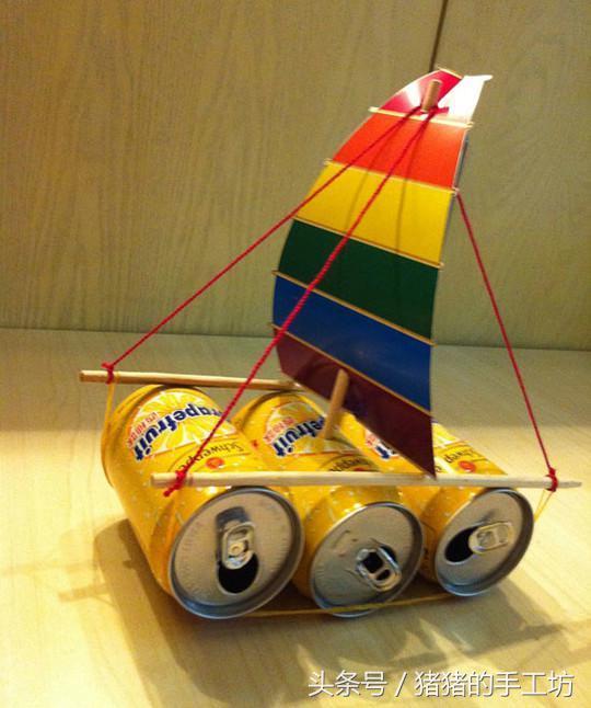 易拉罐手工制作小帆船,手工制作小帆船教程-编织乐论坛
