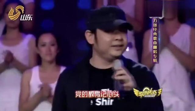 歌声传奇2012-6-8 刀郎-综艺-高清完整正版视频在线观看-优酷