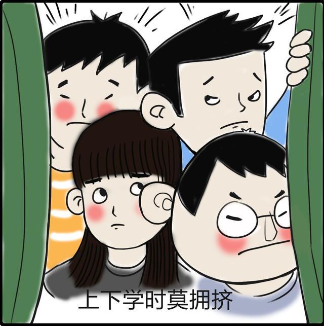 卡通校园安全宣传海报插画素材图片免费下载_高清psd_千库网(...