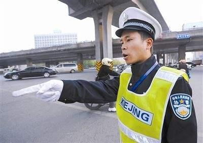 协警转正式警察