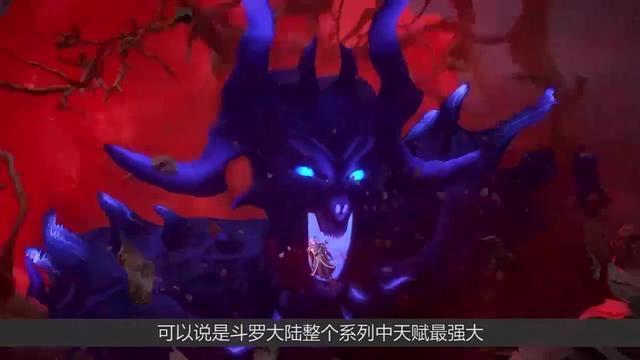 斗罗大陆:Q版史莱克七怪长这样!小舞的看上去怪怪的!