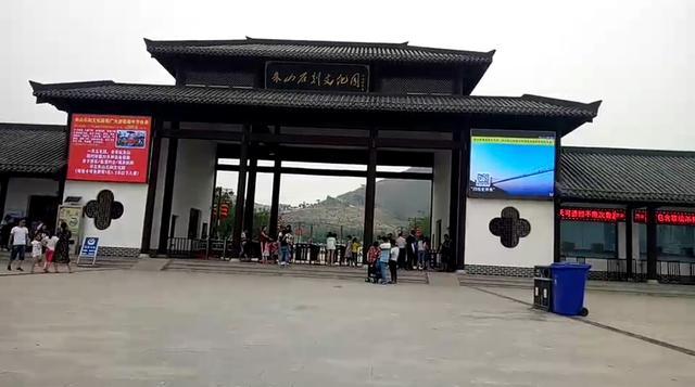 永年朱山石刻文化园——音乐喷泉