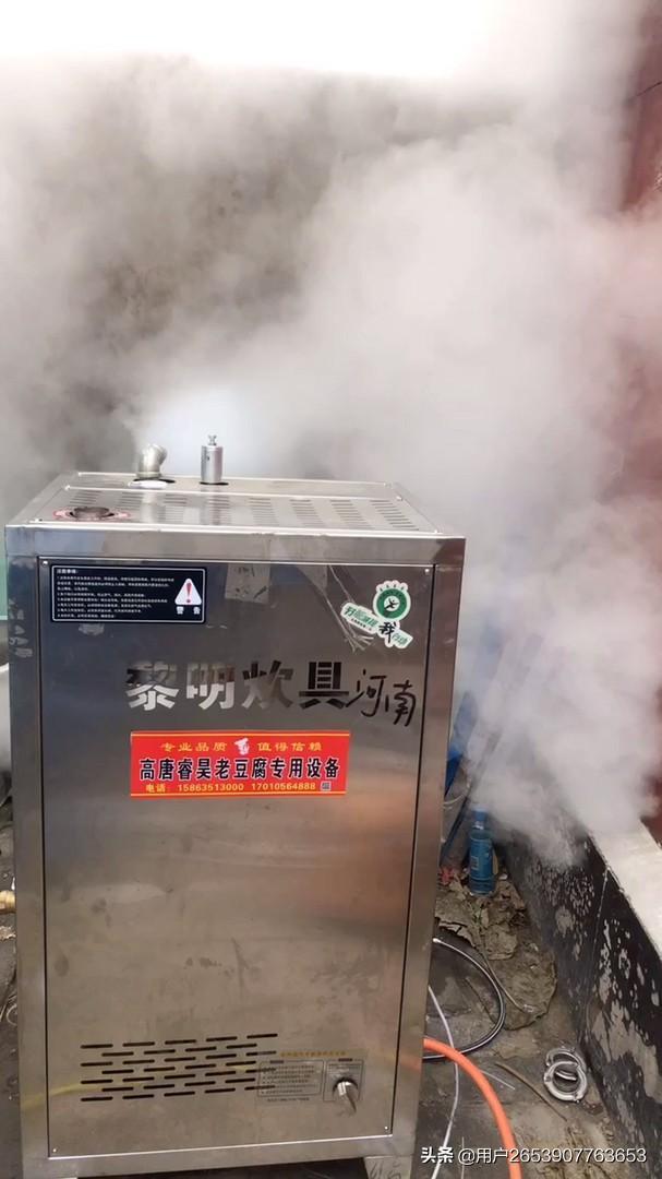 卧式蒸汽锅炉结构图