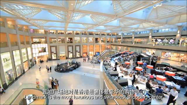 """「港澳热点」香港最奢华豪华的购物中心-""""置地广场"""""""