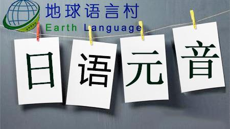 日语50音图学习 看看这些平假名单词发音