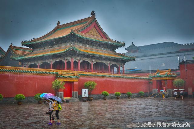 常识:中国最著名的故宫有几个?_手机搜狐网